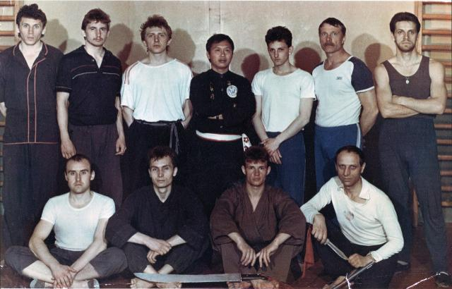Семинар по школе Тхань Лонг Во Дао (Зеленый Дракон) под руководством Мастера Ли Ким Хоа. Белорусия, Витебск, март-апрель-май 1991 года.
